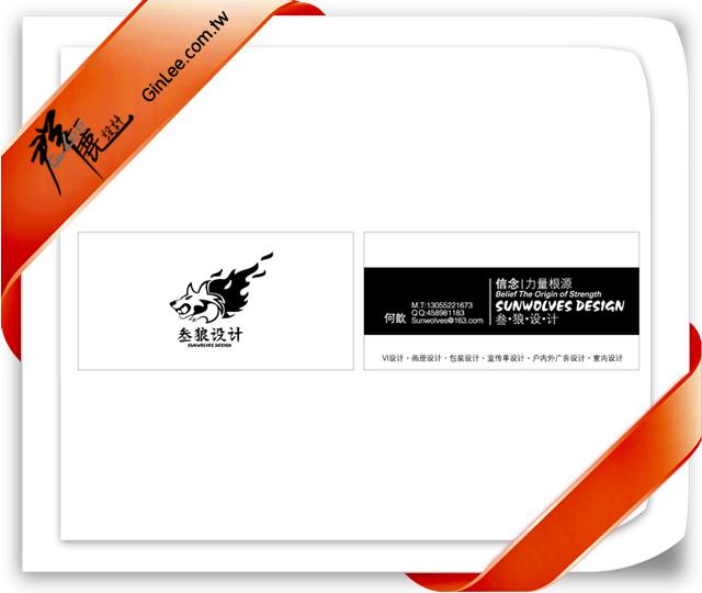 名片設計所採用的就是黑白結合的設計方案