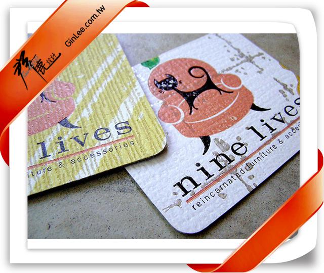 印刷品-名片-名片設計在設計的時候採用了兩種顏色作為底色