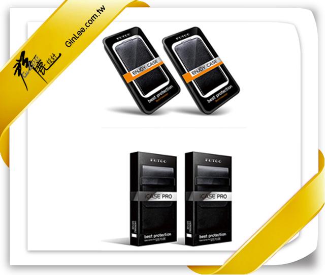 包裝設計方案能夠給很多包裝過後的產品帶來銷售上的輔助作用