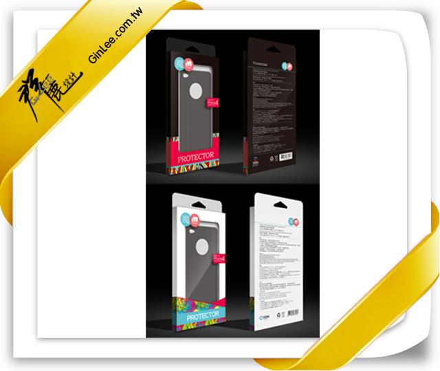 印刷品-包裝盒-好的顏色組合能夠給很多包裝設計帶來不一樣的效果