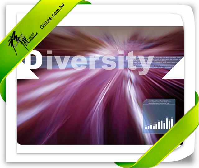 多樣化的海報空間