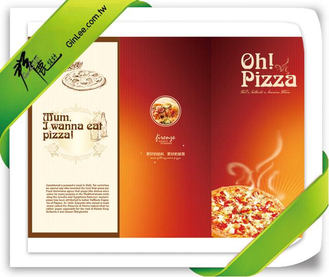 永遠經典的美味披薩DM