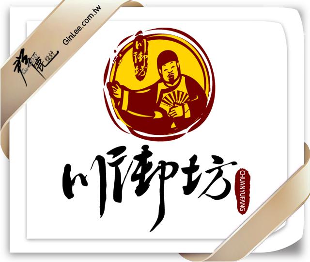 LOGO川渝坊,饕客們的聖地