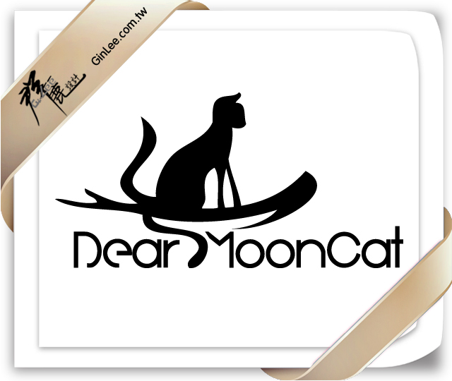愛上時尚LOGO,愛上dear moon cat