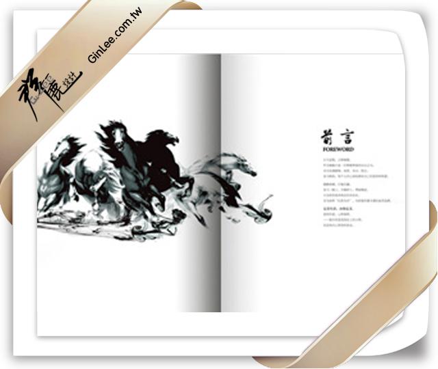 書籍設計素材給我們很多的特色