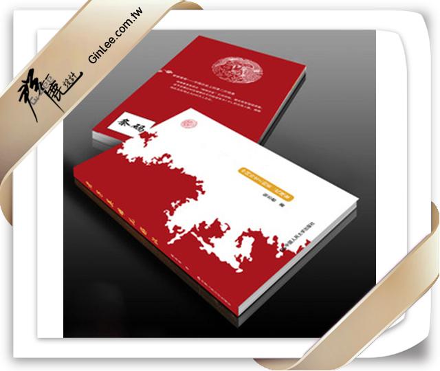 書籍設計印刷一定要按和書籍內容