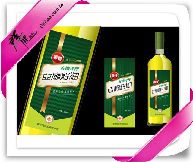 包裝設計,瓶貼設計從容大氣