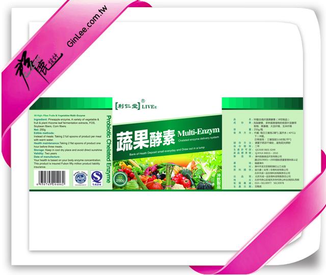印刷品-瓶貼-包裝設計,瓶貼設計簡單而健康