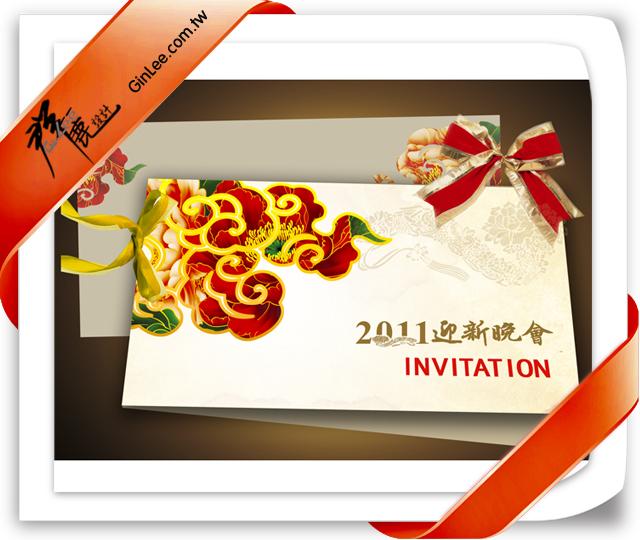 邀請卡讓文化留在紙上