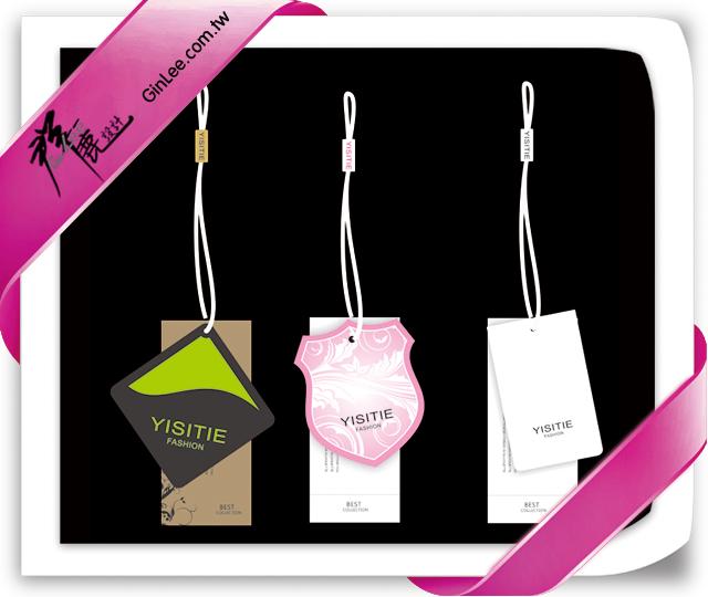 印刷品-吊牌-吊牌設計讓產品更加完美