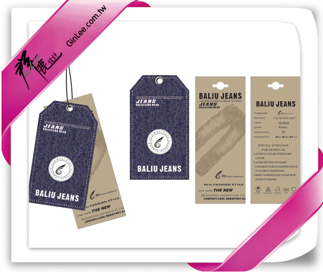 印刷品-吊牌-吊牌設計讓褲子銷售更好