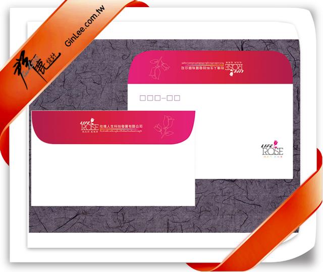 信封平面設計採用的效果顏色