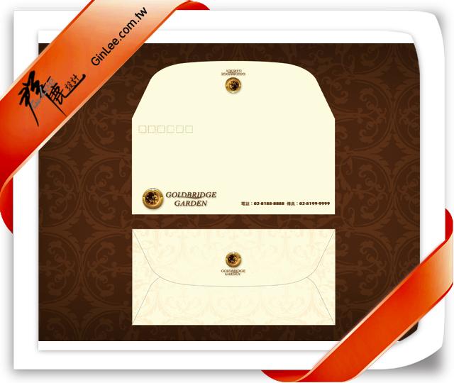 信封平面設計的重要技術