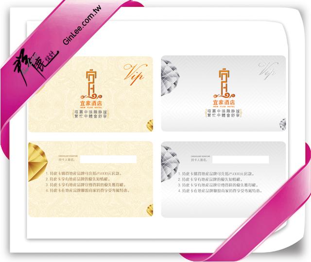 會員卡設計讓你變得有文化氣息