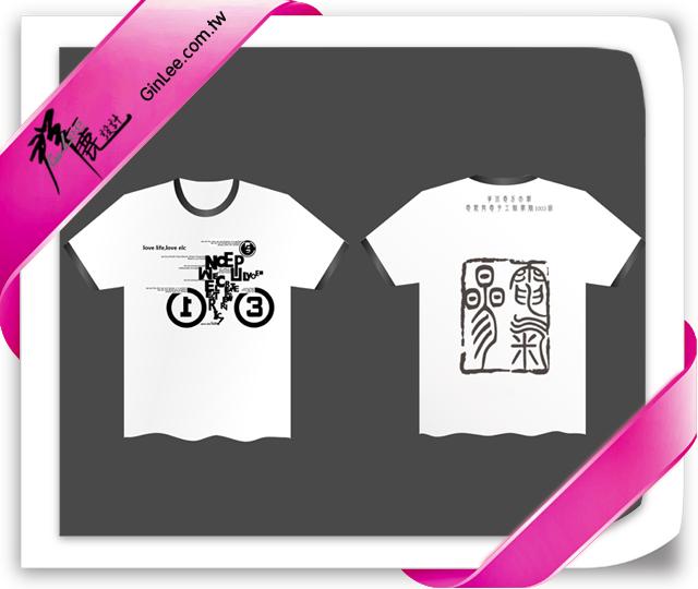 T恤平面設計簡單中存高雅