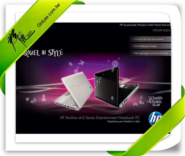 HP電腦海報設計賞析