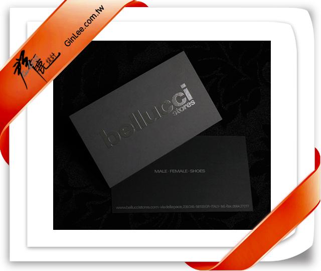 印刷品-名片-使用了黑色作為主要的顏色選擇