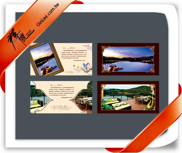 印刷品-酷卡/明信片-明信片設計的完美組合