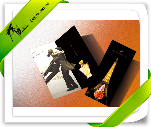 印刷品-DM-美好的設計理念能讓人打開想像的翅膀